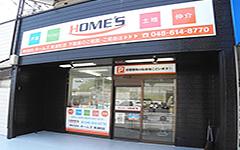 HOME'S 東浦和店