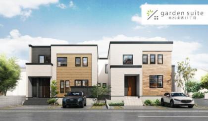 【garden suite南20条西11丁目完成予想パース】中央区に全7邸。建物、庭園の緑が美しく調和する統一感あるデザイン街区。